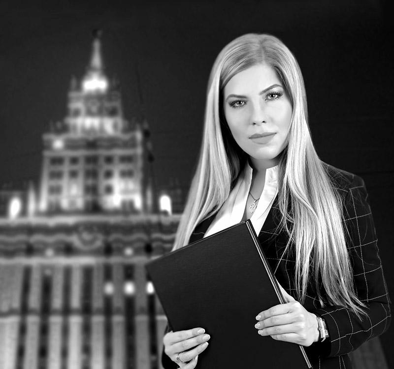 Адвокат Ксения Романкова